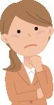 困っている女性 簡単、低コストな勤怠管理を構築したい