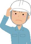 困っている男性 信号灯による通知をもっと効率的に回したい